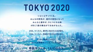 2020 도쿄올림픽 티켓 구매 정보! 미리미리 구매하자