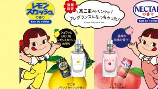 可愛Peko醬轉大人?不二家經典飲料香水將登場  甜心蜜桃汁與檸檬汽水你愛哪個?