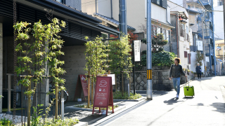 IMANO KYOTO KIYOMIZU HOSTEL: A Chic Budget Hostel in a Great Location