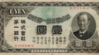 2024년 상반기에 발행되는 일본의 새 지폐 인물 논란!
