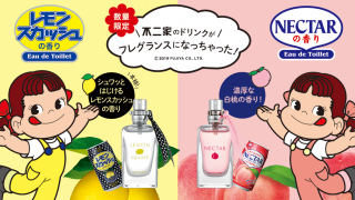 일본의 이색 향수! 소장욕구 뿜뿜템! 피치향, 레몬향 페코짱 향수