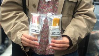 녹지않는 아이스크림! 무인양품 신제품