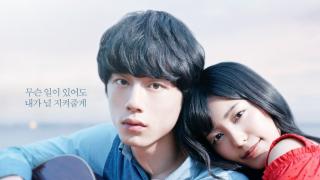 잘생남 사카구치 켄타로 주연 영화추천