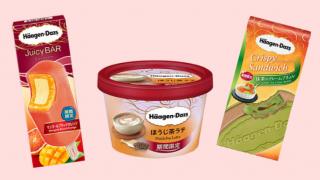 2019년 5월에 출시하는 하겐다즈 일본 한정맛!
