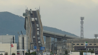 Eshima Ohashi Bridge A.K.A. The Rollercoaster Bridge