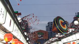 일본의 관광지에서는 먹으면서 관광을 하면 안된다고?