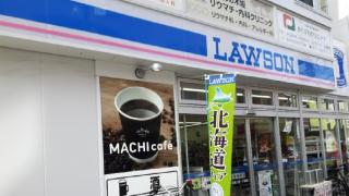 일본 편의점에서 삼각김밥을 싸게 팔기 시작했다!