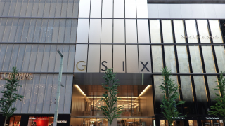 Going Shopping in Tokyo? Love the Luxury of Ginza? Get Yourself to GINZA SIX!
