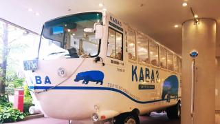 일본 오다이바에서의 색다른 경험! 바다를 달리는 카바버스를 타다.