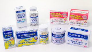 "The ""Ohta Isan"" Series of Japanese Digestive Medicine for the Family"