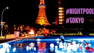 日本年輕人必去的Night Pool夜間泳池,你聽過沒有?