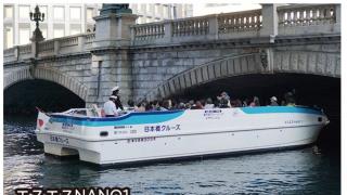 배를 타고 출근을? 일본 수상버스 출퇴근 계획은 성공할까 (ft. 한강 수상택시)