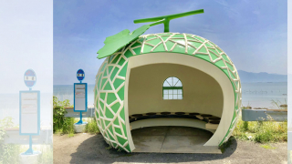 The Most Kawaii Bus Trip in Japan: The Fruity Bus Stops of Nagasaki