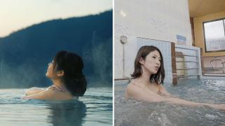 Sento vs Onsen