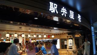 일본 기차여행 필수품 '에키벤(역 도시락)' 중 가장 인기있는 도시락은?
