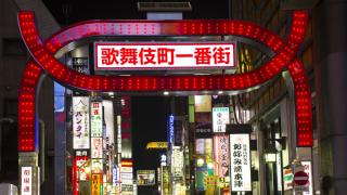 도쿄의 밤 문화! 시부야 나이트 투어