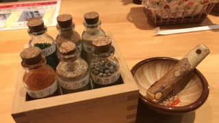 The Japanese condiments Yakumi: 薬味