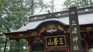 The Closest Sanctuary to The Sky: Mitsumine Jinja
