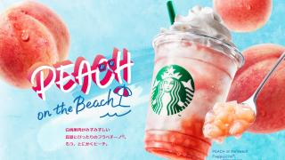 일본 스타벅스 신메뉴! 복숭아 프라푸치노