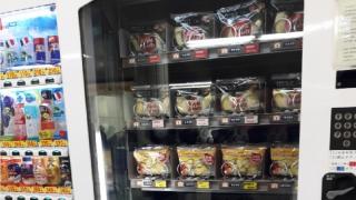 일본 전철역에서는 사과 자판기가 있다?