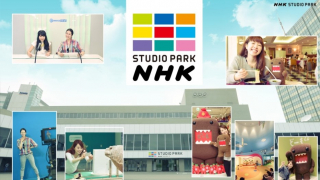 Check Out Japanese Broadcasting at the NHK Studio Park