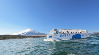 Take The KABA Bus Along The Lake Near Mount Fuji
