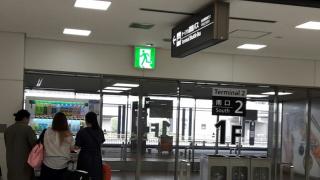 하네다 공항의 자판기 인기 음료는 '멸치국물(우메다시)'