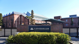 Toyota Commemorative Museum of Industry and Technology: Where You Can See The History of...