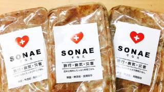 자연재해에 대비하는 일본의 '펫겸용' 비상식량