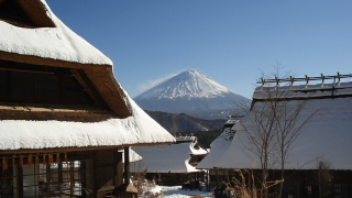Relax by the Lake: An Ancient Village With a View of Mount Fuji 【Iyashinosato Nenba】