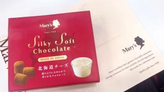 일본 기념선물 추천! 달콤한 메리스 초콜릿(Mary's Chocolate)