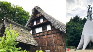 【JKS川崎觀光體驗】插畫女子東京近郊散策(下) 森林中的古民家園與岡本太郎美術館