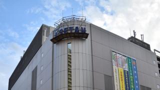 연이어 폐업하는 일본 백화점의 이유는?
