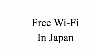 Where to Get Access to InternetAround Japan: Wifi and Hotspots