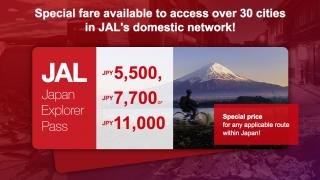 外國人限定優惠來囉!玩盡全日本 超低價國內航線