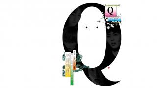 松隆子、上川隆也、廣瀨鈴、志尊淳等大咖演員聯手 QUEEN皇后合唱團舞台劇「Q」:A Night At The Kabuki 外國人特別票開賣中