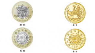 The Commemorative 500 Yen Coins Are Now Available