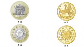 日本天皇登基500圓紀念幣正式發行