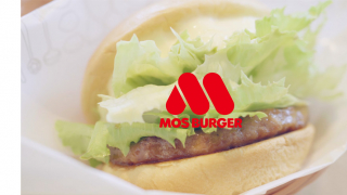 Fresh & Made to Order - You Have to Try Mos Burger's Unique Japanese Hamburgers