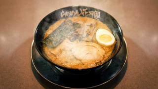 Tokyo for Foodies - Mouth-Watering Ramen Just Steps from Asakusa's Kaminarimon: Ramen...