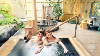 The Japanese Onsen ・ How to Enjoy Hot Springs and Baths in Japan, from Outdoor Onsen to...