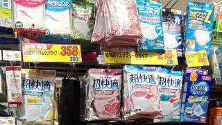 수면용 마스크에서 미용 마스크 까지! 마스크 천국 일본