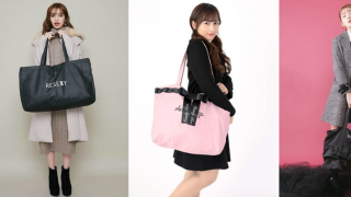 2020年日本福袋最新情報!超值福袋整理 有你喜歡的品牌嗎?