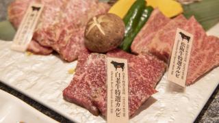 日本烧肉就是要吃和牛 北海道和牛烧肉店「YAKINIKU 和牛黑泽」来啦!