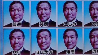 【會動的遺照】AI也走進日本葬儀業 打破你對遺照的認知