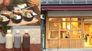 日本首間素食便利店12月3日於淺草出店!