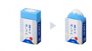 超美橡皮擦 一手擦出富士山 富士山橡皮擦推出後反應熱烈 日本廠家宣佈正式量產