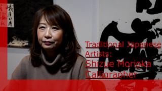 Traditional Japanese Artist: Shizue Morioka - Calligrapher