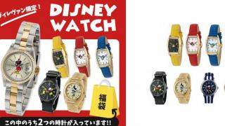 搞怪日本商店VILLAGE/VANGUARD 推出低至2折的限量迪士尼手錶福袋