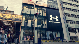 Shopping in Osaka's Shinsaibashi - Under Armour Brand House Shinsaibashi